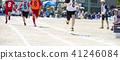 การประชุมนักกีฬา (ถ่ายทอด) 41246084
