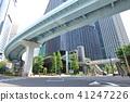 시오도메, 빌딩, 건물 41247226
