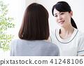 에스테틱 여성 상담 미용사 정체 맛사지 에스테틱 살롱 41248106