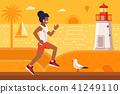 African American Girl Running on Beach 41249110
