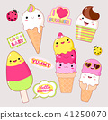 food, ice, cream 41250070