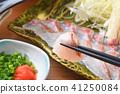 อาหารญี่ปุ่น Snapper Shabu 41250084
