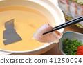 อาหารญี่ปุ่น Snapper Shabu 41250094