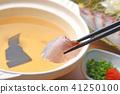 อาหารญี่ปุ่น Snapper Shabu 41250100
