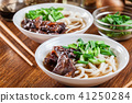 Japanese Udon noodles with beef and green onion 41250284