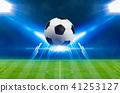 Soccer ball, bright spotlights, soccer stadium 41253127