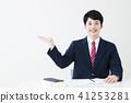고교생 남성 남자 공부 수험 교육 학습 41253281