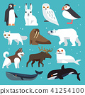 Polar animals flat icons 41254100