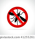 mosquito sign vector 41255261