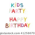 Handmade modeling clay words. Happy birthdaay, kids party. 41256070