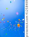 บอลลูนบินขึ้นสู่ท้องฟ้าสีคราม 41258409