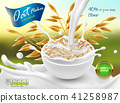 vector, poster, oatmeal 41258987