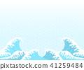 파도와 칭하이 물결 무늬 배경 일러스트 하늘색 41259484