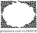 Corners for frames of leaf silhouettes 41260078