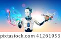 Man robot or Cyborg with artificial intelligence launches drone in the point on virtual hud map 41261953