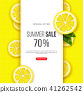 Summer sale banner with sliced lemon pieces, leaves and dotted pattern. Yellow background - template 41262542