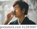 Montsuki-hakama 41263687