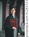 畢業生 畢業 刻度 41263723