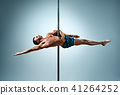 Pole dance man 41264252