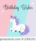 card birthday cute 41266291