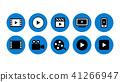 ปุ่มเล่นภาพวิดีโอปุ่มไอคอนชุดประกอบภาพสีฟ้า 41266947