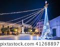 크리스마스 일루미네이션 트리를 볼 포폴로 광장 41268897