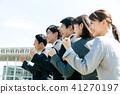 商業膽量構成團隊 41270197