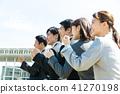 商業膽量構成團隊 41270198