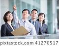 建筑维护4商人商业场景办公场景 41270517