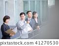 建筑维护4商人商业场景办公场景 41270530