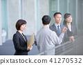 建筑维护4商人商业场景办公场景 41270532