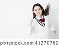 高中學生學習補習班學校女性運行女孩上學 41270762