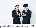 高中學習研究補習班學校粉碎女性朋友男性夫婦 41270793