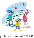 滑雪 家庭 家族 41271109