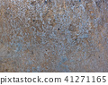 rusty grunge metal sheet texture background. 41271165
