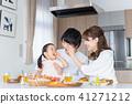 가족, 패밀리, 식탁 41271212