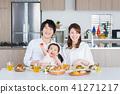 젊은 가족, 식당, 식사, 식탁 41271217