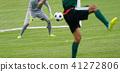 足球足球 41272806