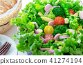 salad salads vegetable 41274194