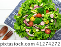 salad salads vegetable 41274272