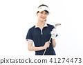 젊은 여성 골프 41274473