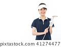 高爾夫 高爾夫球手 成熟的女人 41274477