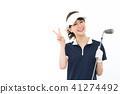 젊은 여성 골프 41274492