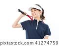 เทนนิสหญิงสาว 41274759