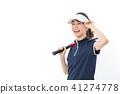 젊은 여자 테니스 41274778