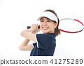 年轻的女士网球 41275289