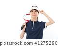 網球 一個年輕成年女性 女生 41275290