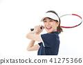젊은 여자 테니스 41275366