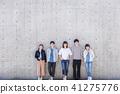 大學生/專業學生形象 41275776