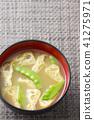 japanese food cuisine 41275971